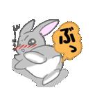 飼いウサろっぴ【ゴキゲン斜め編】(個別スタンプ:30)