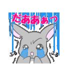 飼いウサろっぴ【ゴキゲン斜め編】(個別スタンプ:32)