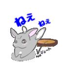 飼いウサろっぴ【ゴキゲン斜め編】(個別スタンプ:34)