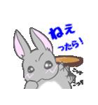 飼いウサろっぴ【ゴキゲン斜め編】(個別スタンプ:35)