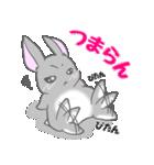 飼いウサろっぴ【ゴキゲン斜め編】(個別スタンプ:36)