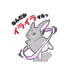 飼いウサろっぴ【ゴキゲン斜め編】(個別スタンプ:37)