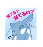 飼いウサろっぴ【ゴキゲン斜め編】(個別スタンプ:38)