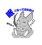 飼いウサろっぴ【ゴキゲン斜め編】(個別スタンプ:39)