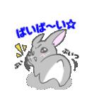 飼いウサろっぴ【ゴキゲン斜め編】(個別スタンプ:40)
