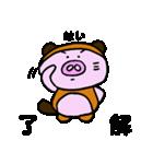 こぶたぬき君(個別スタンプ:1)