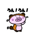 こぶたぬき君(個別スタンプ:3)