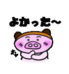 こぶたぬき君(個別スタンプ:4)