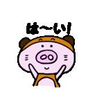 こぶたぬき君(個別スタンプ:5)
