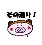 こぶたぬき君(個別スタンプ:7)