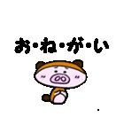 こぶたぬき君(個別スタンプ:10)