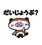 こぶたぬき君(個別スタンプ:11)