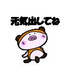 こぶたぬき君(個別スタンプ:12)