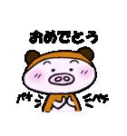 こぶたぬき君(個別スタンプ:14)