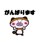こぶたぬき君(個別スタンプ:15)