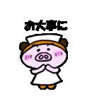 こぶたぬき君(個別スタンプ:16)
