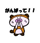 こぶたぬき君(個別スタンプ:17)
