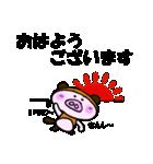 こぶたぬき君(個別スタンプ:18)