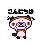 こぶたぬき君(個別スタンプ:19)