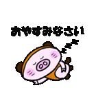 こぶたぬき君(個別スタンプ:20)