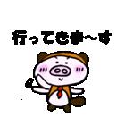 こぶたぬき君(個別スタンプ:21)