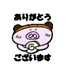 こぶたぬき君(個別スタンプ:22)
