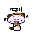 こぶたぬき君(個別スタンプ:23)