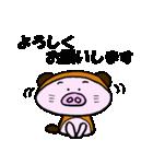 こぶたぬき君(個別スタンプ:24)