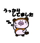 こぶたぬき君(個別スタンプ:25)