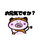 こぶたぬき君(個別スタンプ:27)