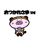 こぶたぬき君(個別スタンプ:28)