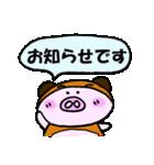 こぶたぬき君(個別スタンプ:30)