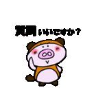 こぶたぬき君(個別スタンプ:31)