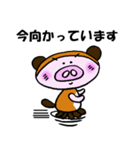 こぶたぬき君(個別スタンプ:32)