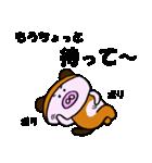 こぶたぬき君(個別スタンプ:33)