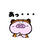 こぶたぬき君(個別スタンプ:35)