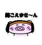 こぶたぬき君(個別スタンプ:36)