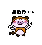 こぶたぬき君(個別スタンプ:37)