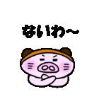 こぶたぬき君(個別スタンプ:38)