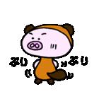 こぶたぬき君(個別スタンプ:39)