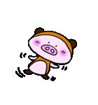 こぶたぬき君(個別スタンプ:40)