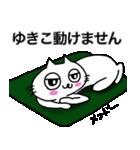 ゆきこ専用ユキコが使う用の名前スタンプ(個別スタンプ:9)