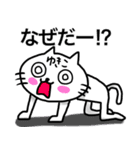 ゆきこ専用ユキコが使う用の名前スタンプ(個別スタンプ:24)