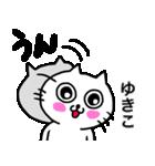 ゆきこ専用ユキコが使う用の名前スタンプ(個別スタンプ:37)