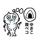 ゆきこ専用ユキコが使う用の名前スタンプ(個別スタンプ:39)