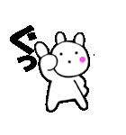 主婦が作ったデカ文字 使えるウサギ3(個別スタンプ:01)