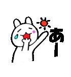 主婦が作ったデカ文字 使えるウサギ3(個別スタンプ:02)