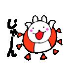 主婦が作ったデカ文字 使えるウサギ3(個別スタンプ:03)