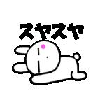 主婦が作ったデカ文字 使えるウサギ3(個別スタンプ:04)