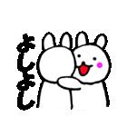 主婦が作ったデカ文字 使えるウサギ3(個別スタンプ:06)